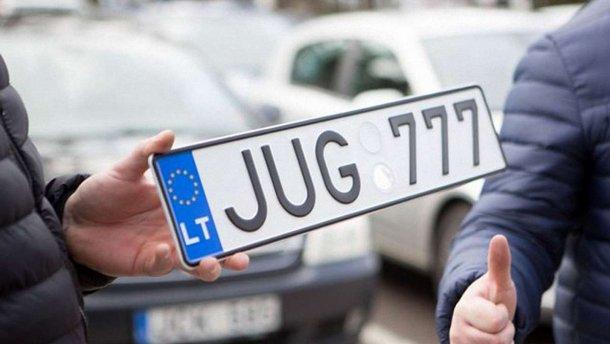 Растаможка авто на литовских номерах в Украине